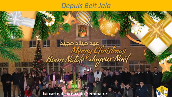 Depuis Beit Jala