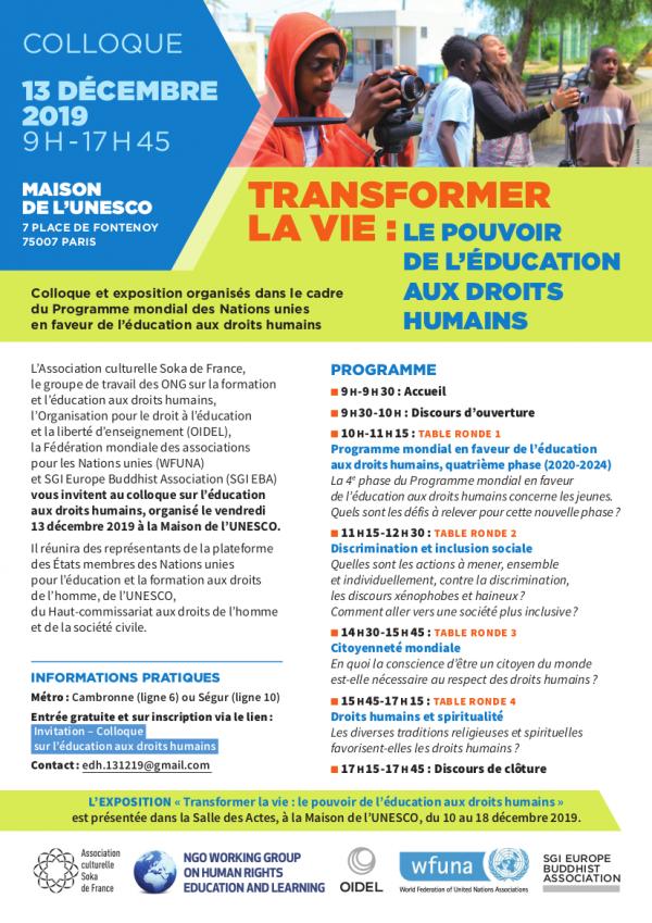 COLLOQUE à L'UNESCO LE 13 DÉCEMBRE