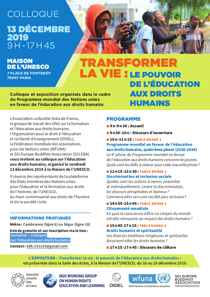 invitation-colloque-13-12-2019