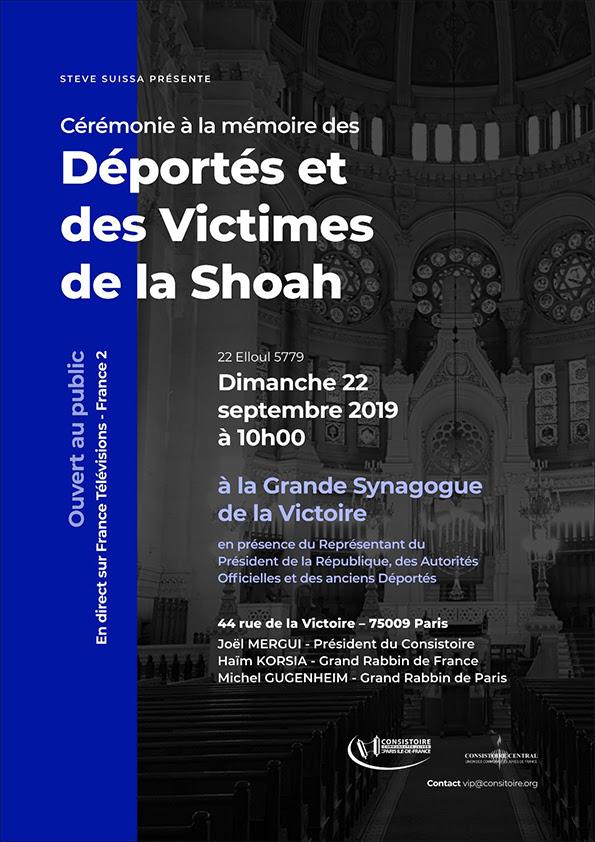 Cérémonie à la mémoire des Victimes de la Shoah, dimanche 22 septembre